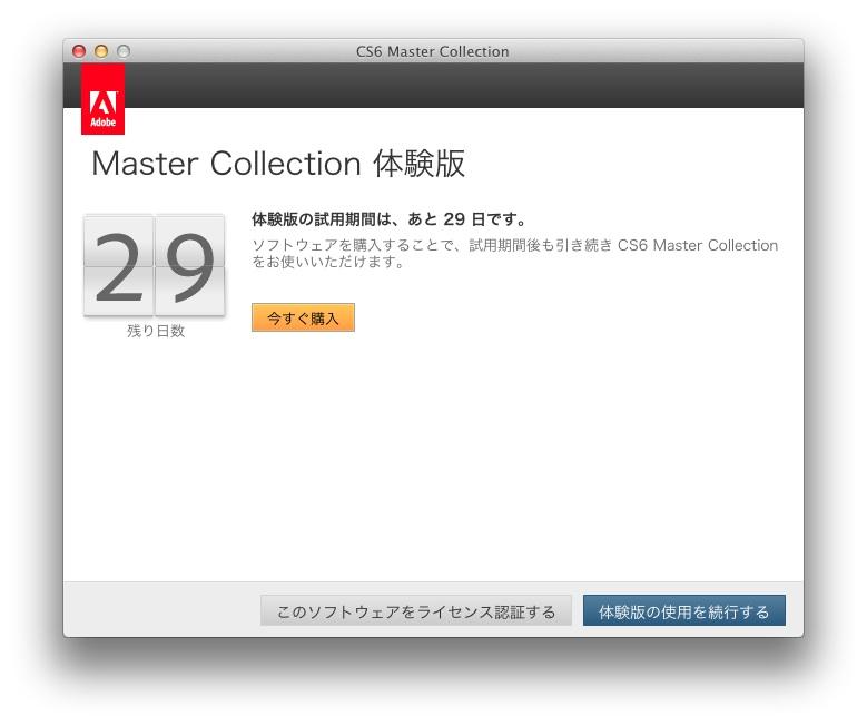 adobecs6master024.jpg