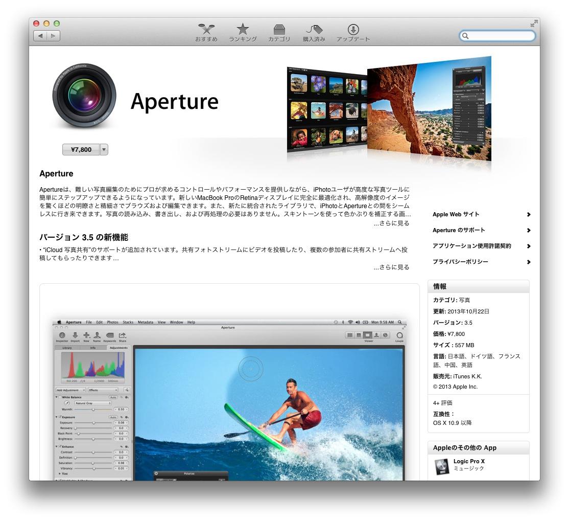aperture3001.jpg