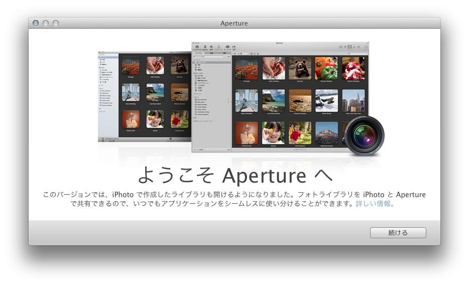 aperture3002.jpg