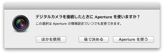 aperture3003.jpg