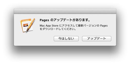 iwork64004.jpg
