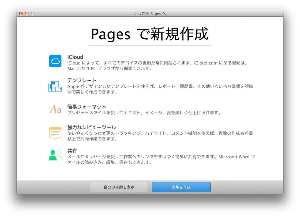 iwork64006.jpg
