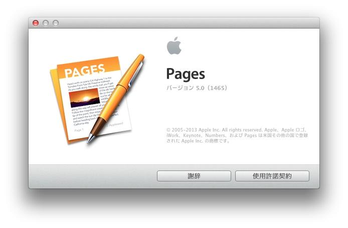 iwork64009.jpg