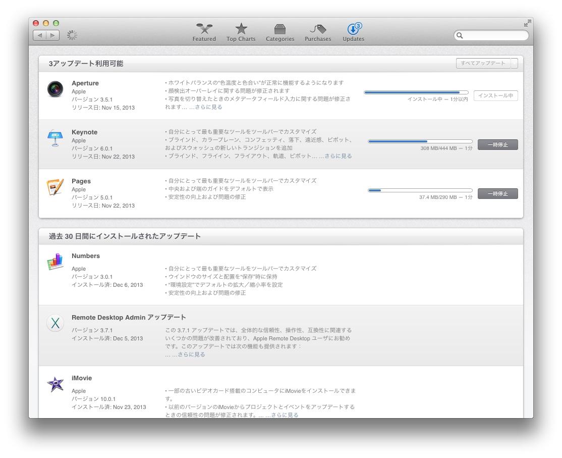 iwork64014.jpg