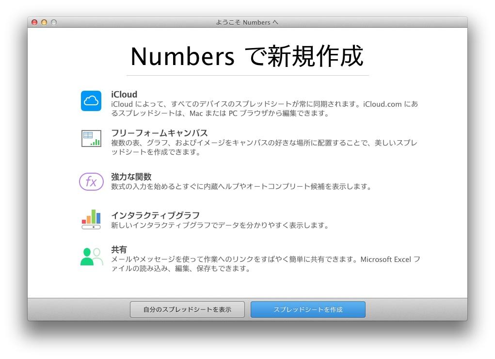 iwork64021.jpg