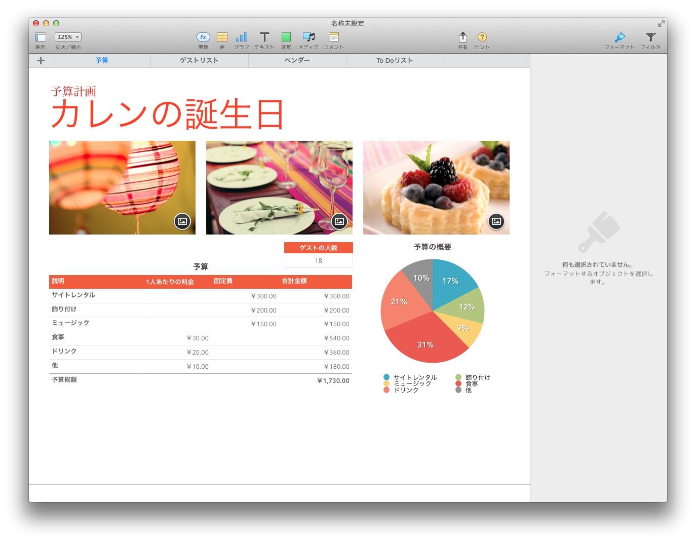iwork64024.jpg