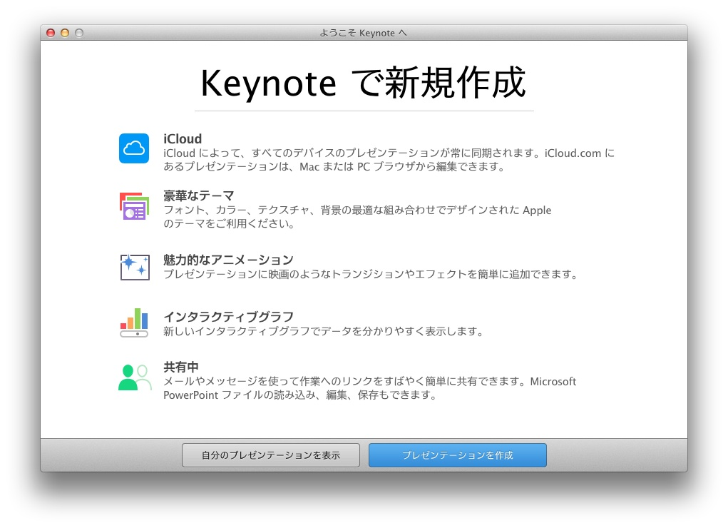 iwork64027.jpg