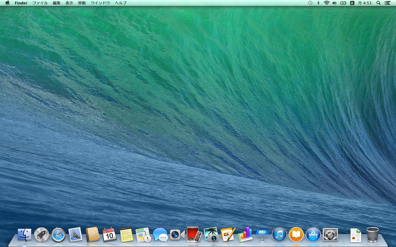 macbookpro15corei723retina01.jpg