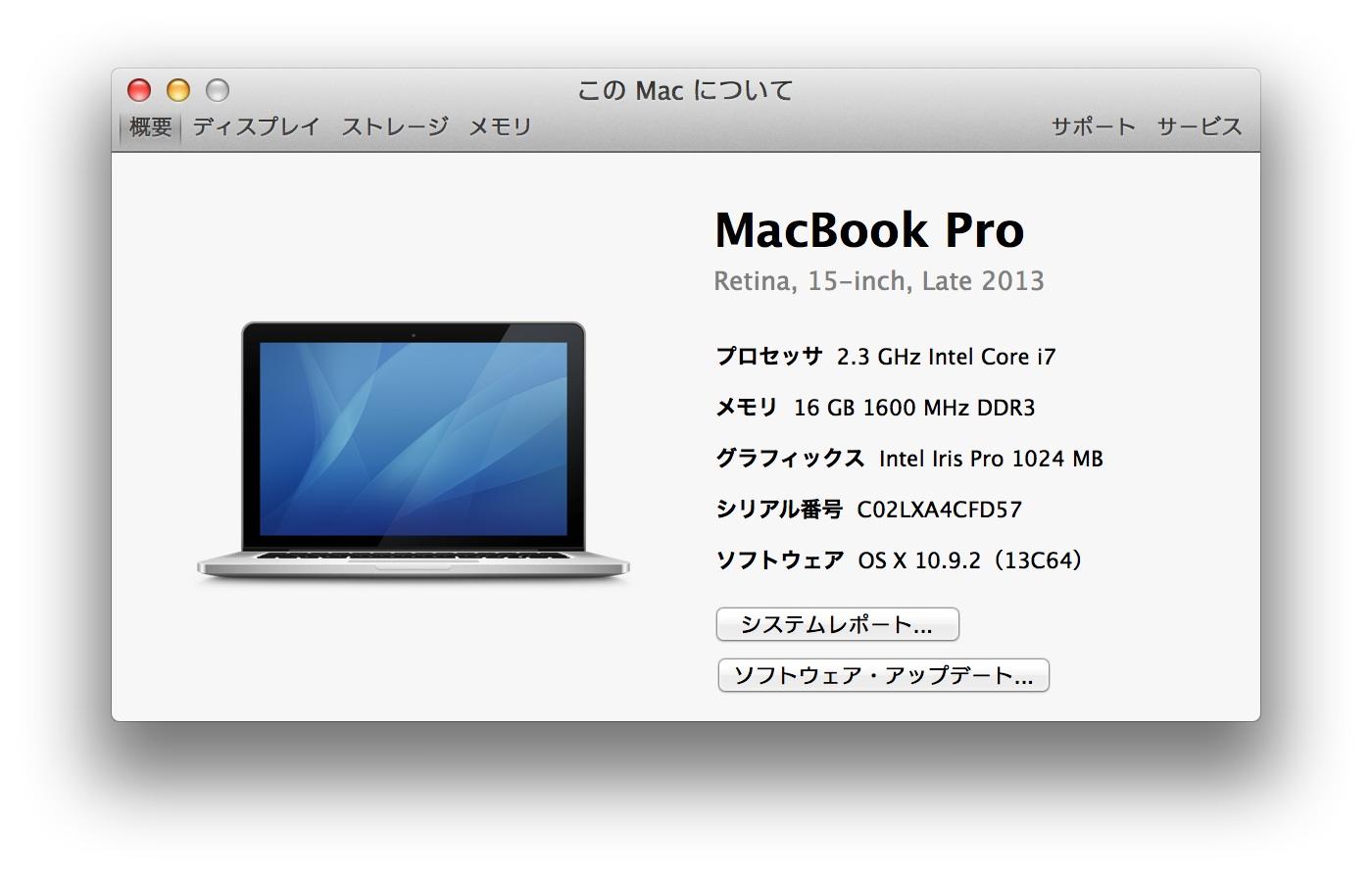 macbookpro15corei723retina03.jpg