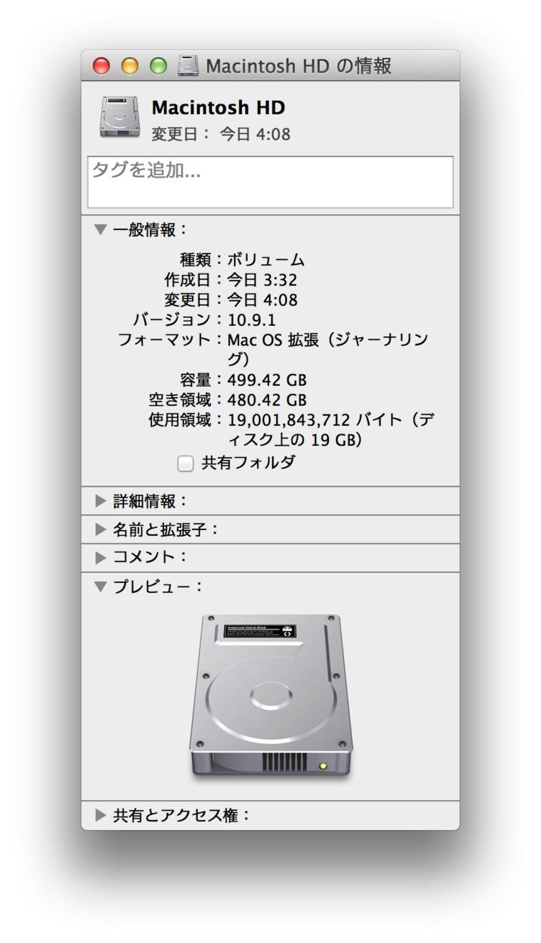 macbookpro15corei723retina06.jpg