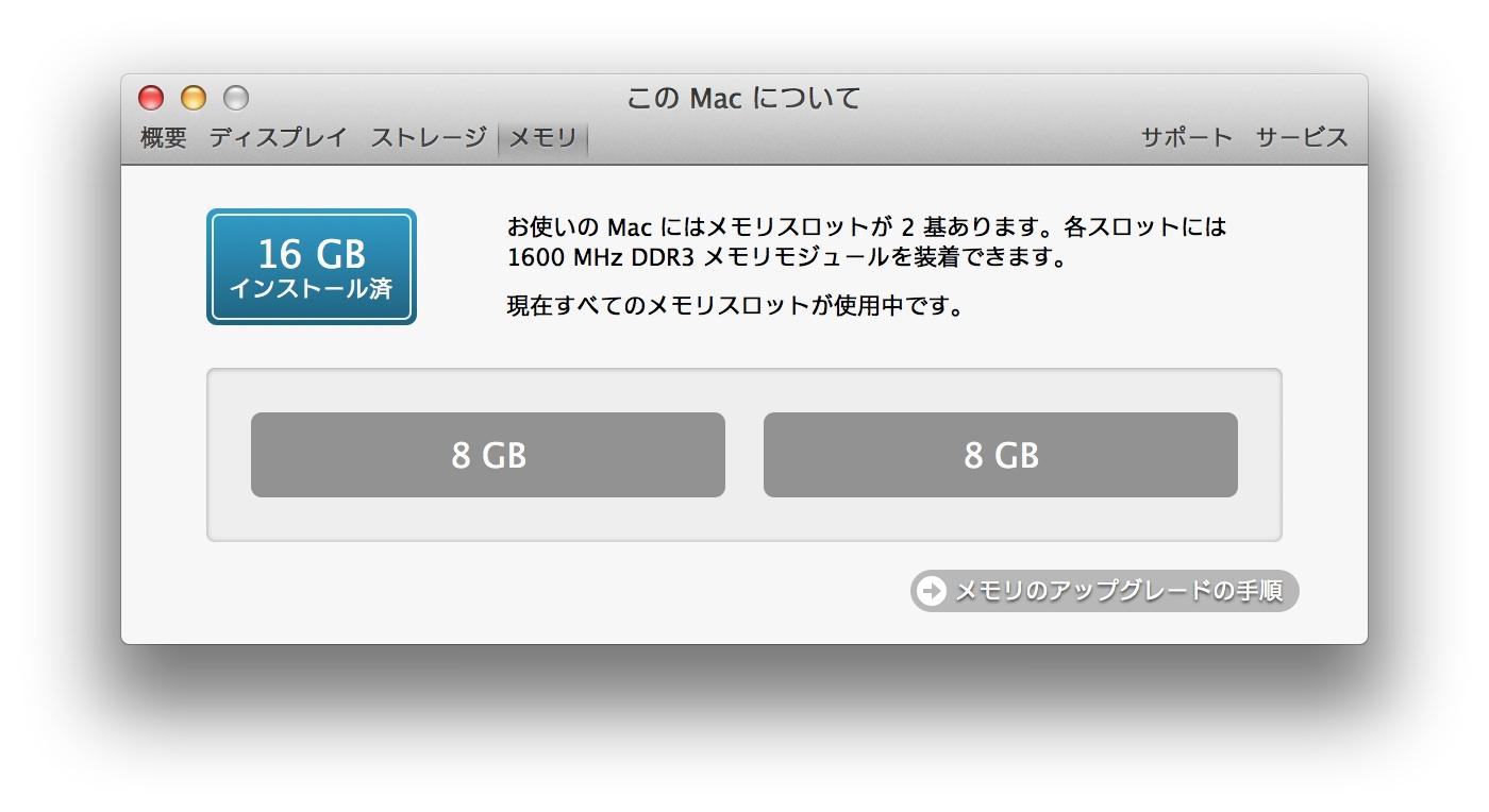 macbookpro15corei723retina07.jpg
