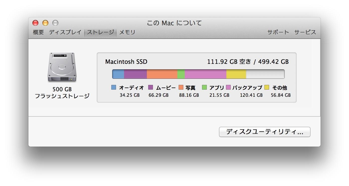 macbookpro15corei723retina09.jpg
