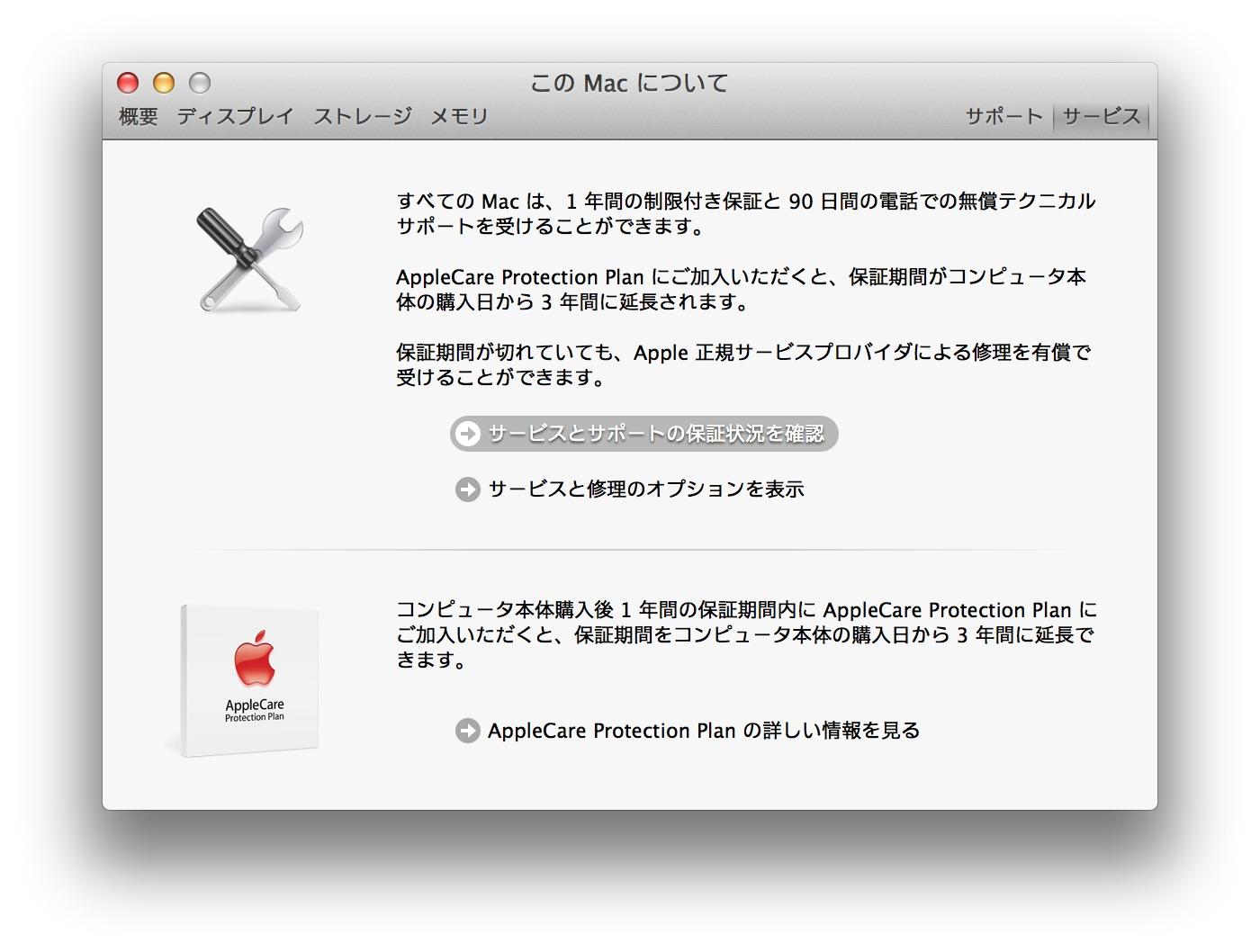 macbookpro15corei723retina11.jpg