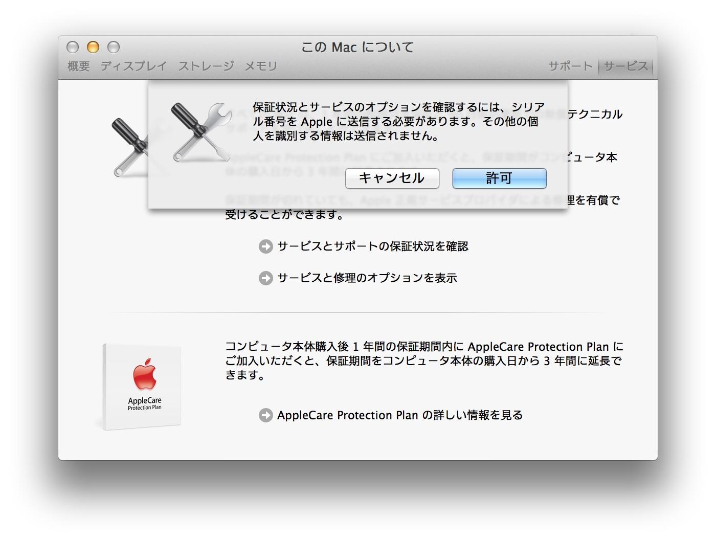 macbookpro15corei723retina12.jpg
