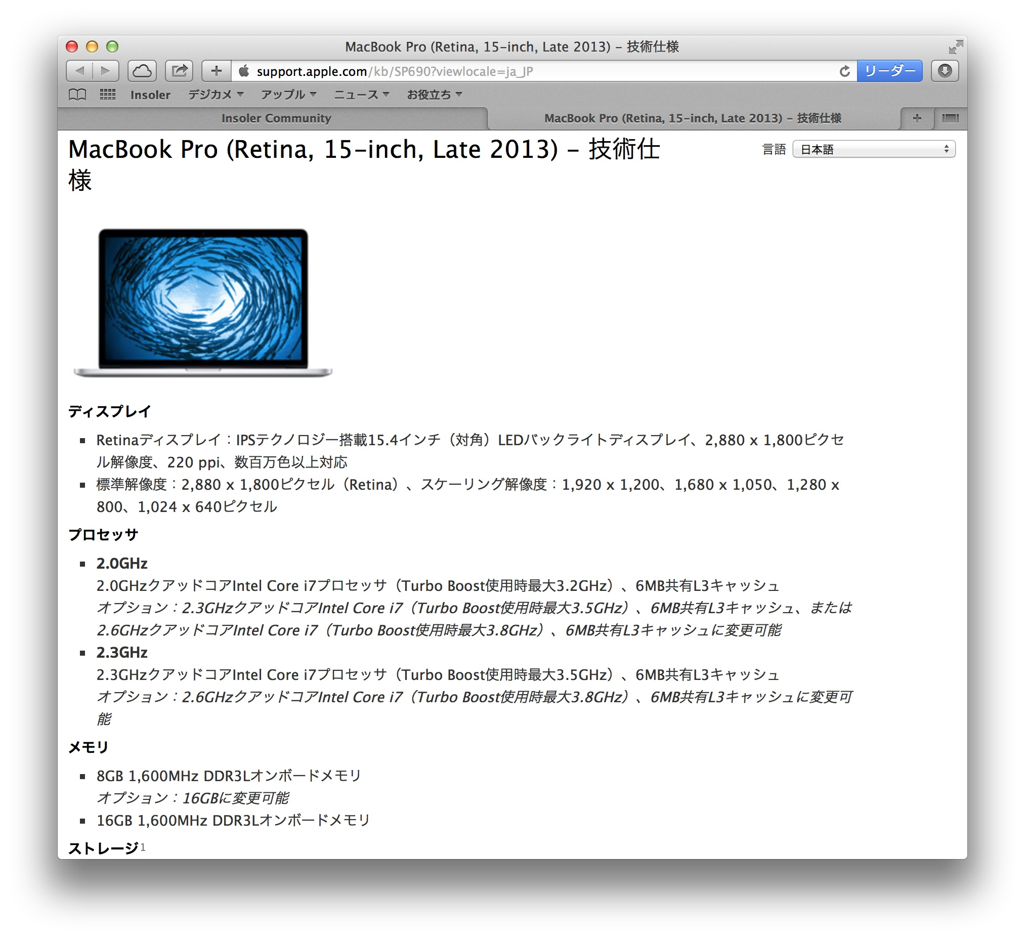 macbookpro15corei723retina13.jpg