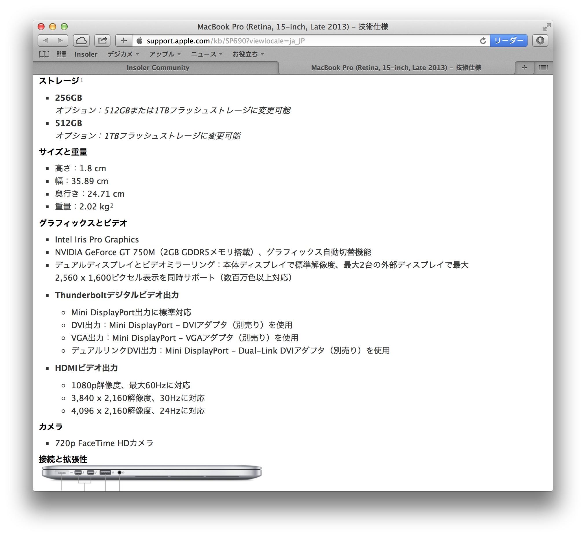 macbookpro15corei723retina14.jpg