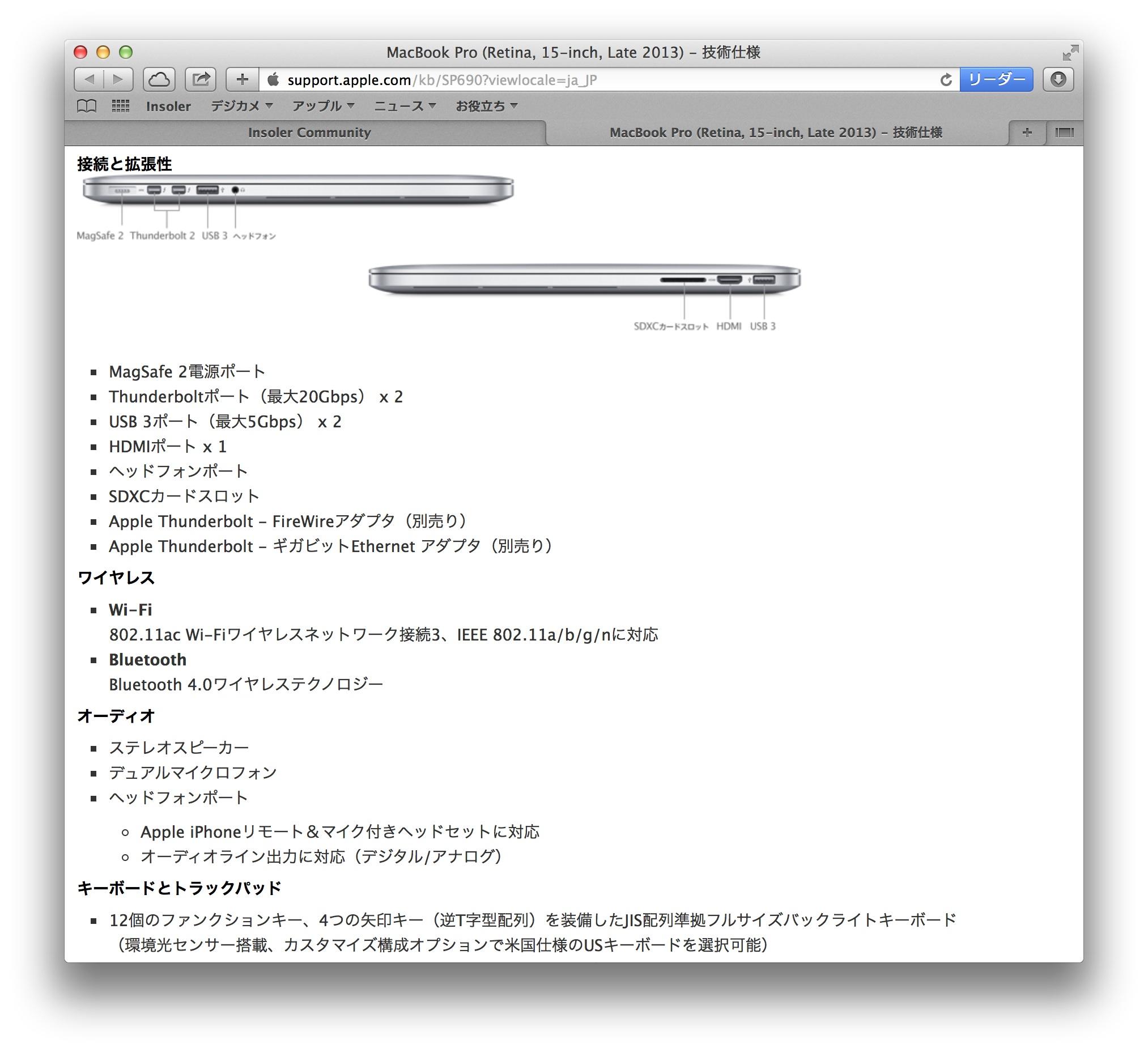 macbookpro15corei723retina15.jpg