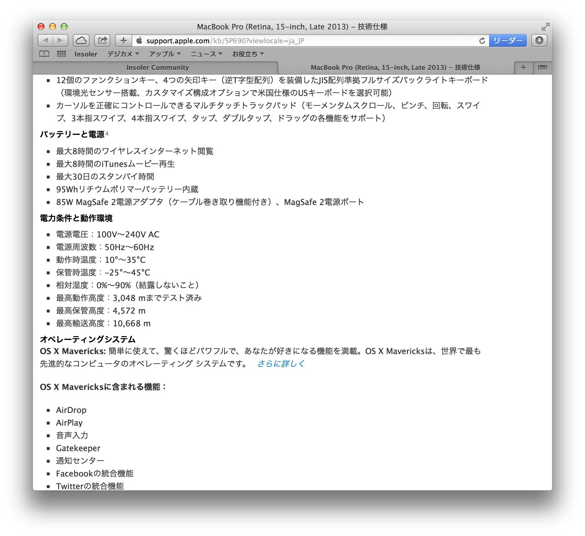 macbookpro15corei723retina16.jpg