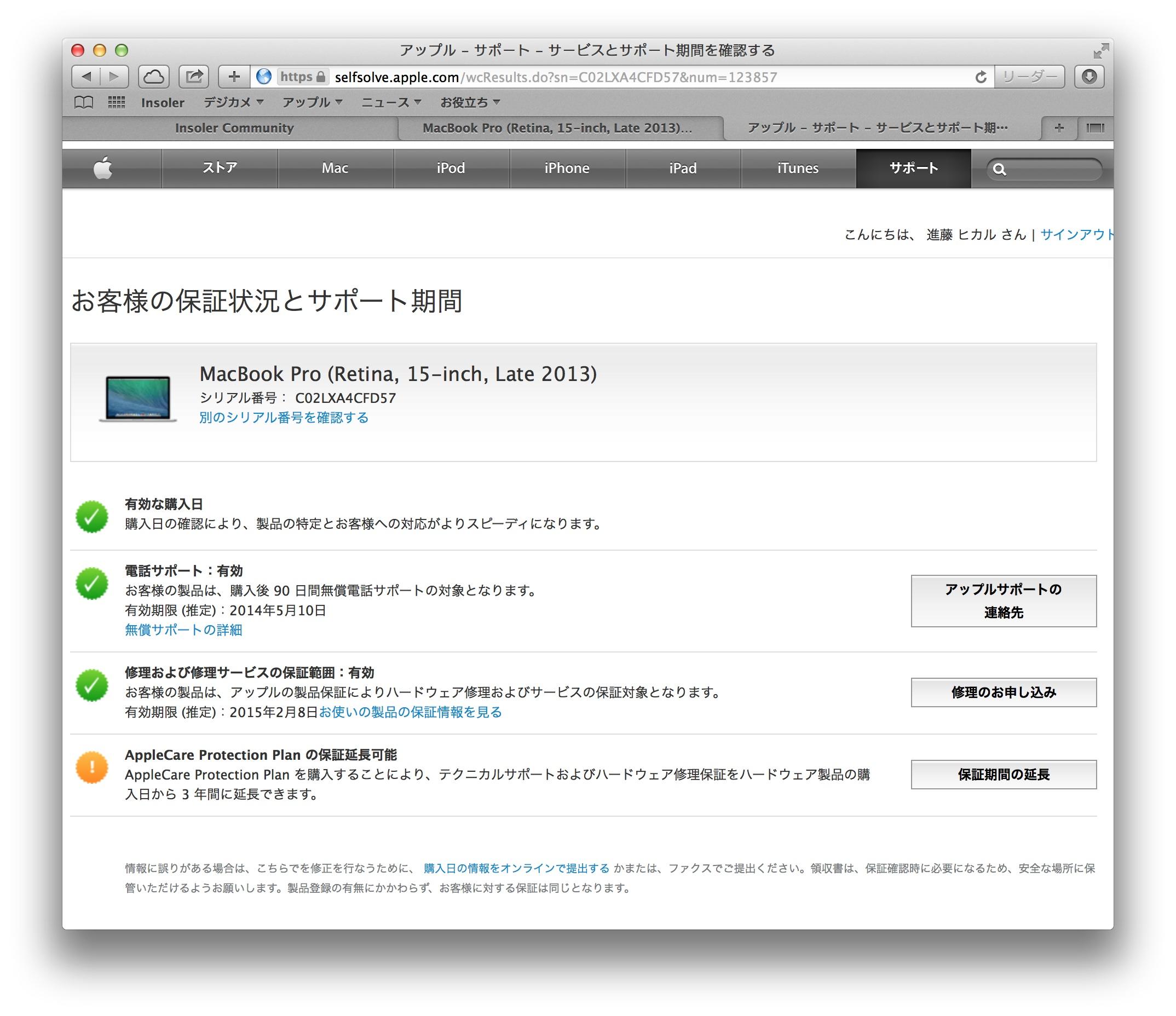 macbookpro15corei723retina17.jpg