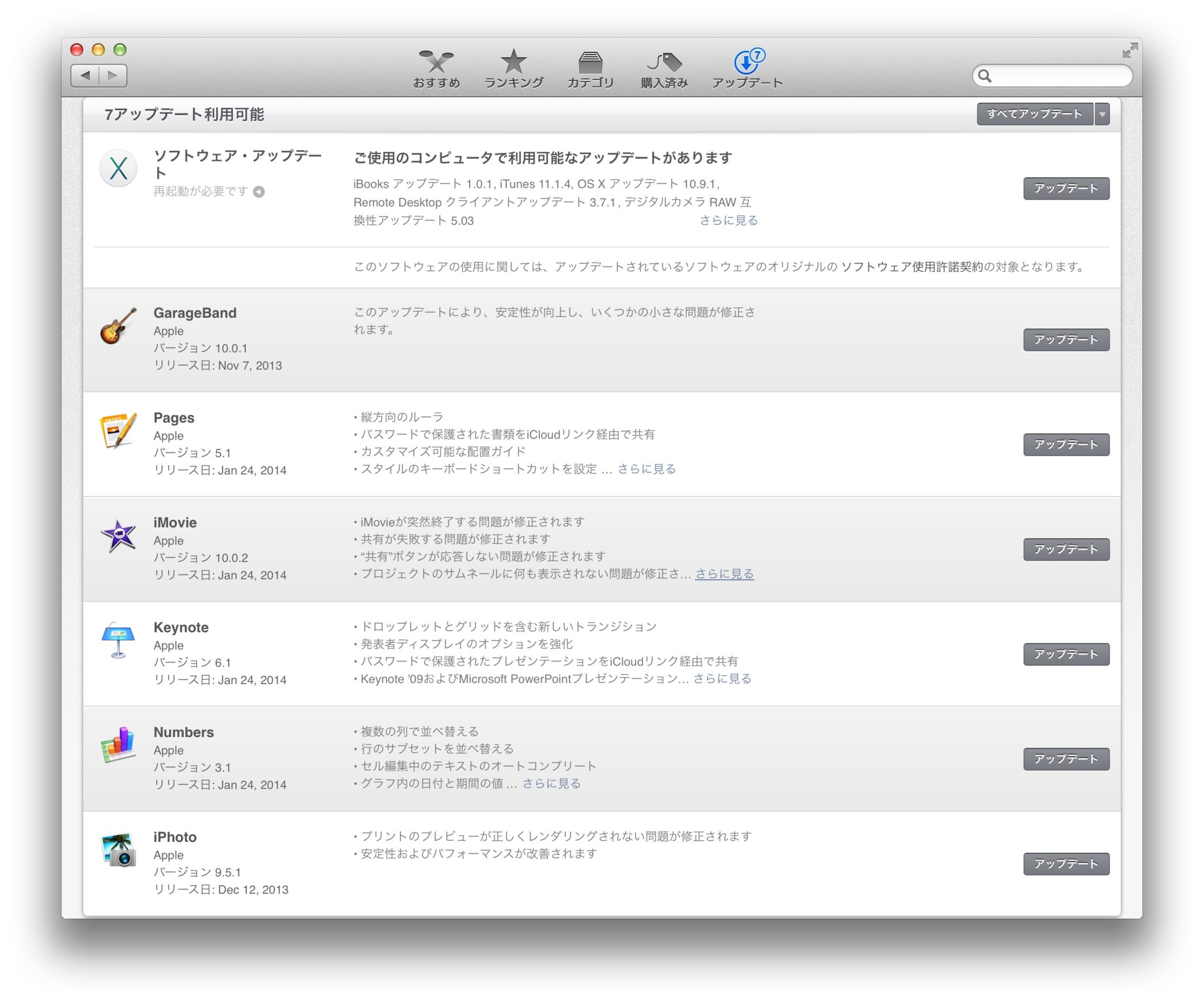 macbookpro15corei723retina18.jpg