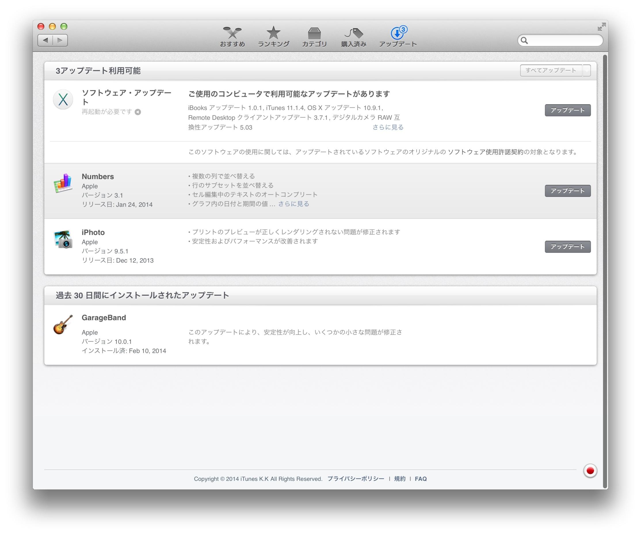 macbookpro15corei723retina19.jpg