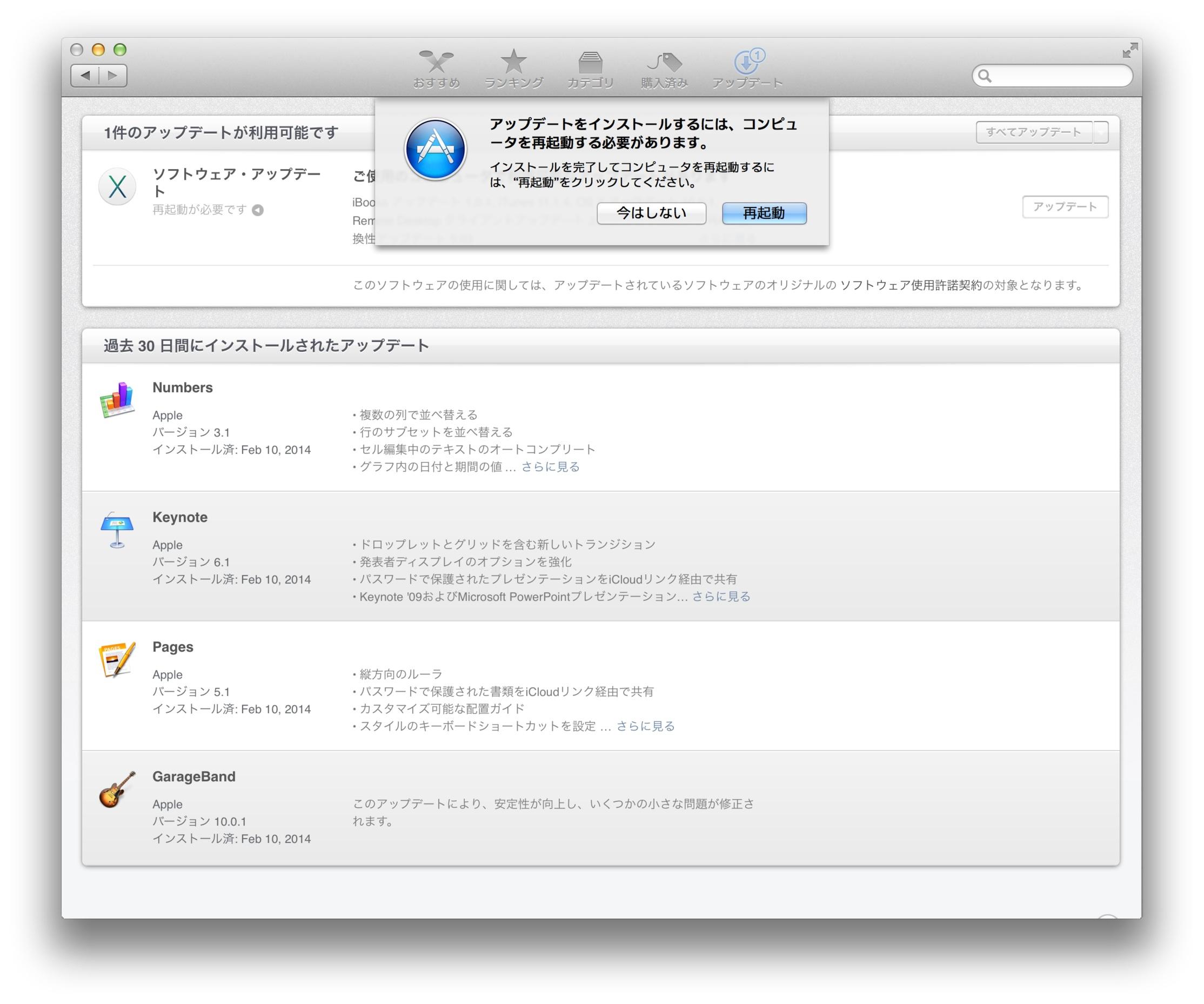 macbookpro15corei723retina20.jpg