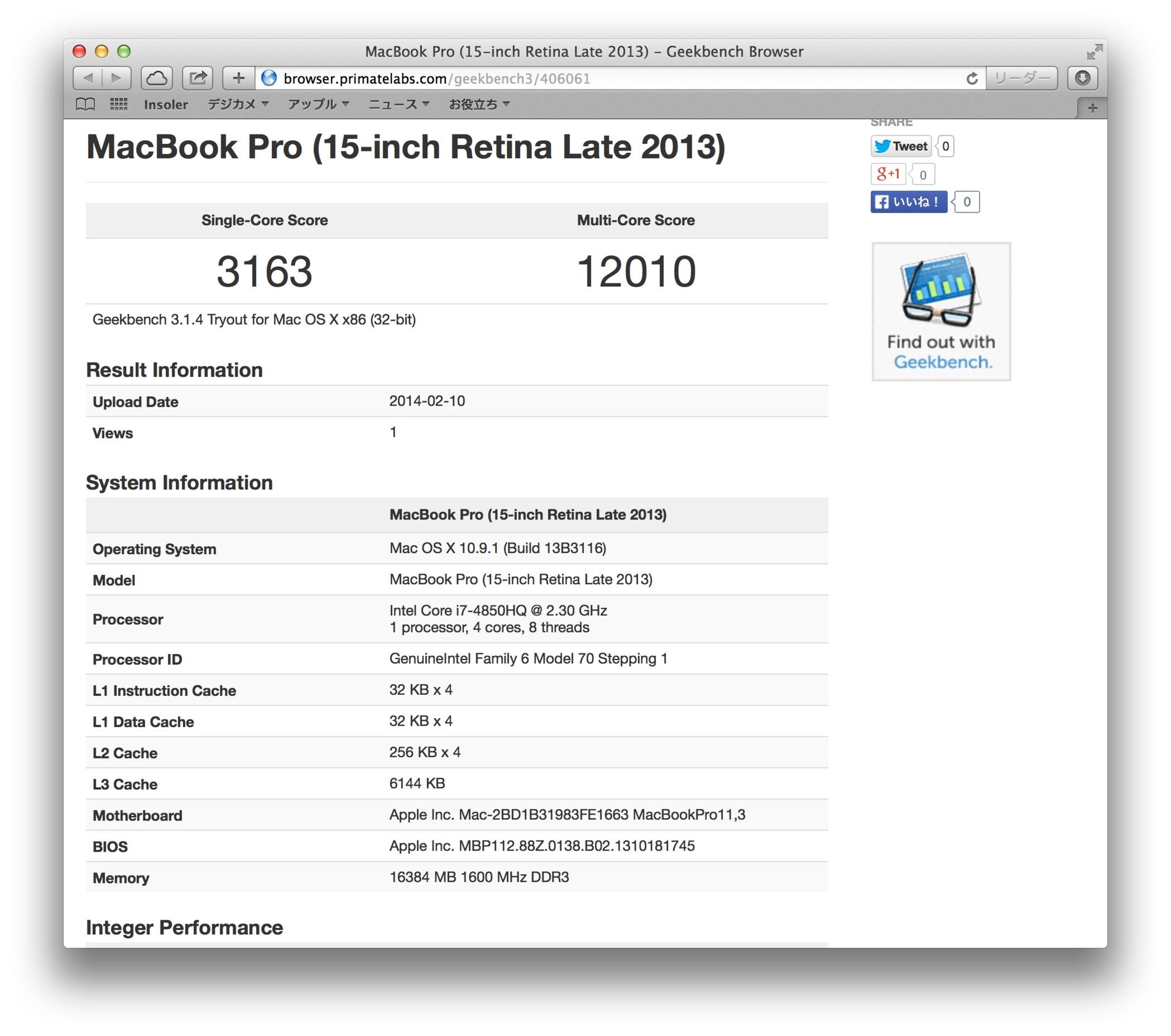 macbookpro15corei723retina22.jpg