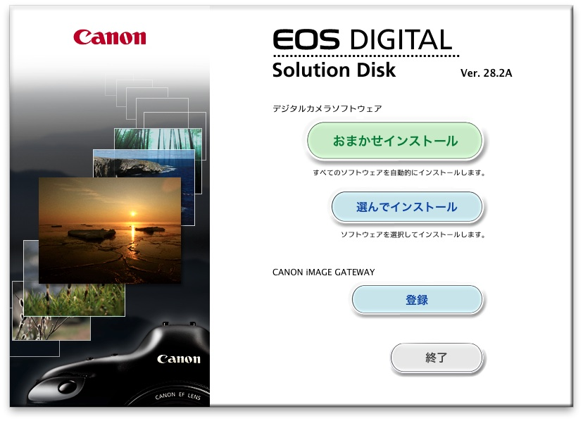 solution-disk282a002.jpg