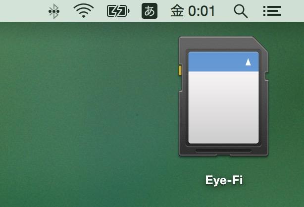 eyefimobi16gb001.jpg