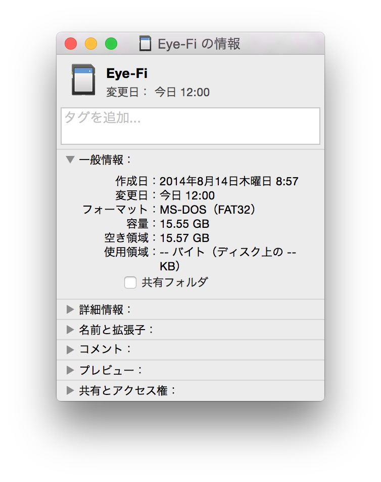 eyefimobi16gb003.jpg