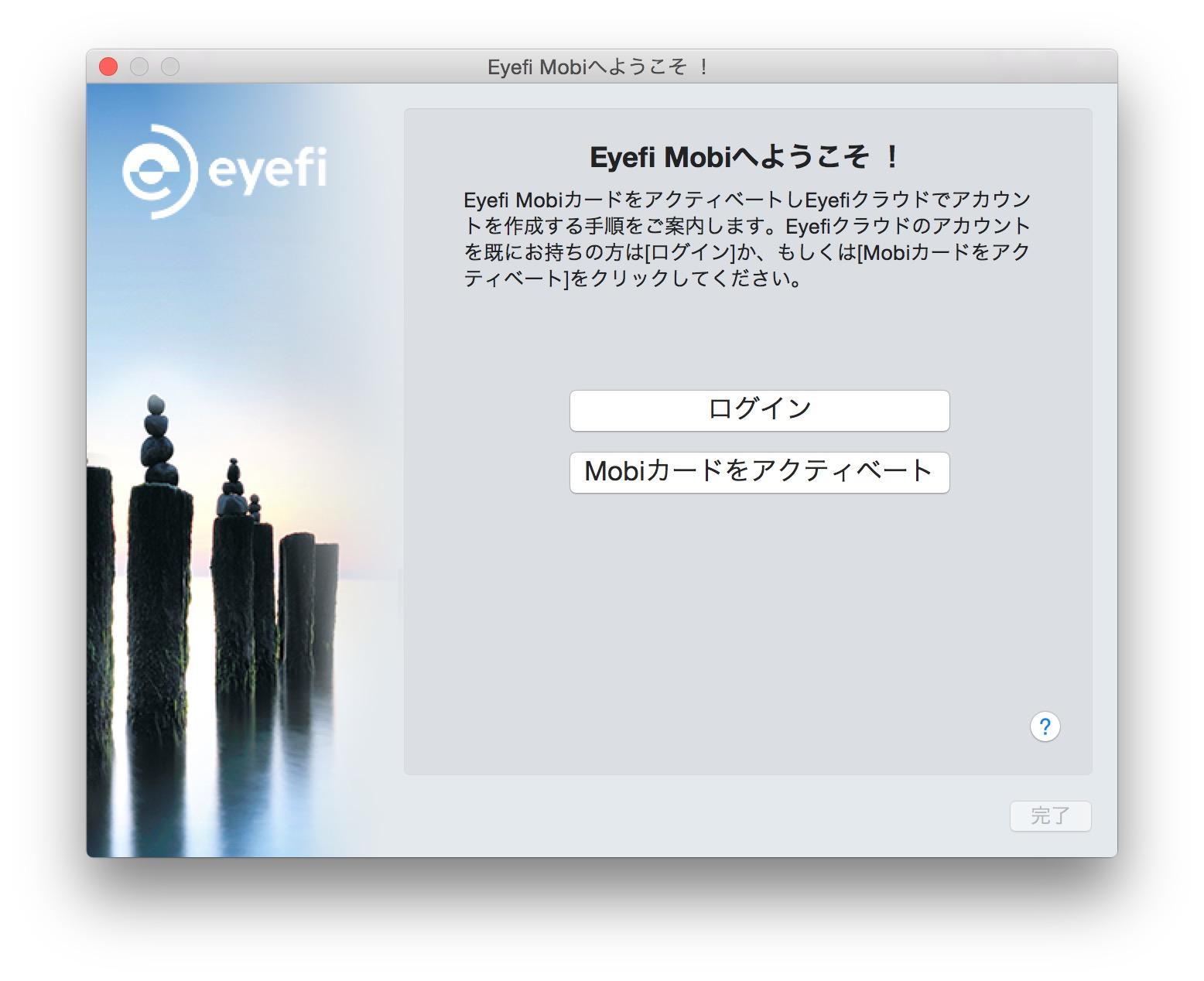 eyefimobi16gb008.jpg