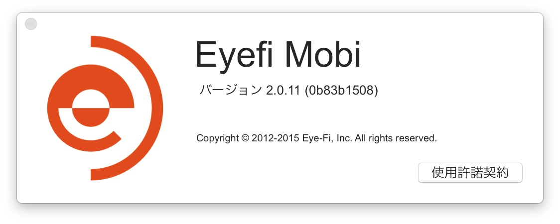 eyefimobi16gb011.jpg