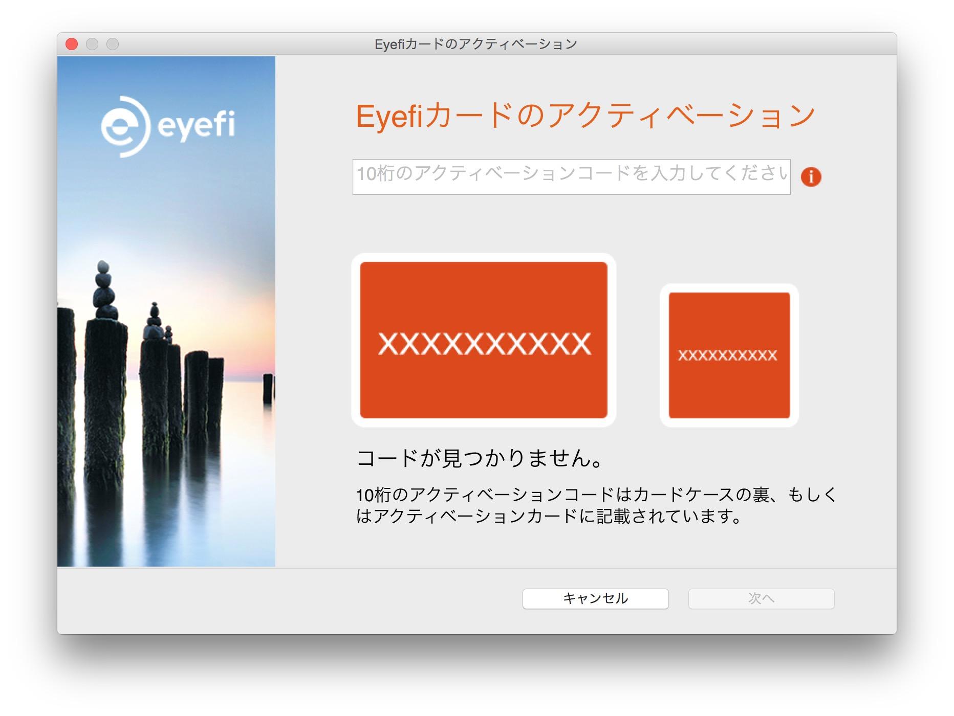 eyefimobi16gb024.jpg
