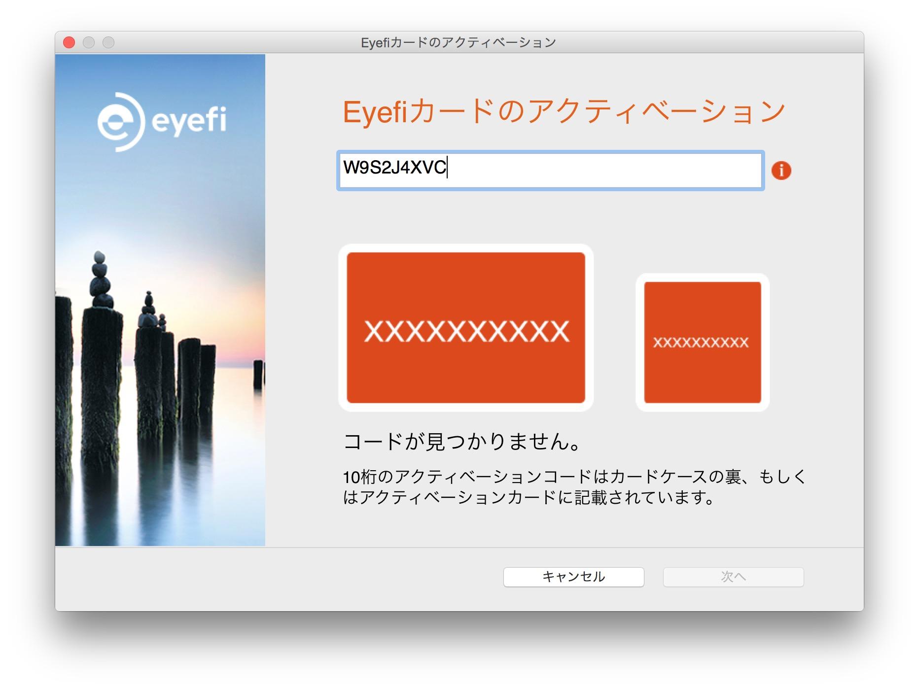 eyefimobi16gb025.jpg