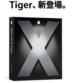 tiger10403.jpg