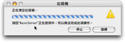 ch04pic32.jpg