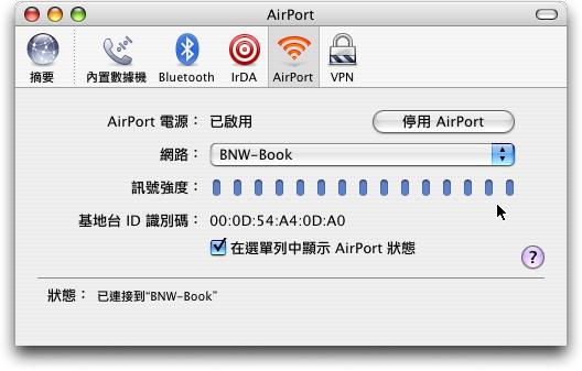 airport03.jpg