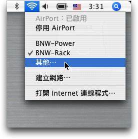 airport06.jpg