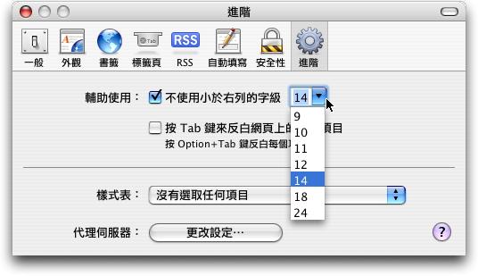 Safari008.jpg