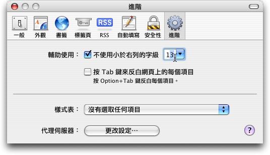 Safari009.jpg