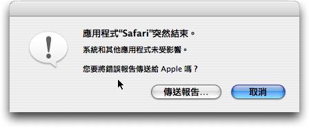 Safaridown.jpg