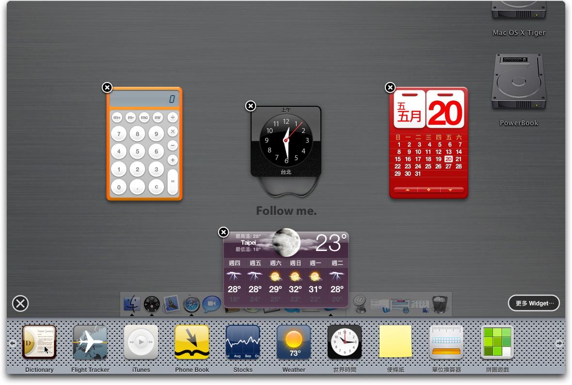 Dashboard002.jpg