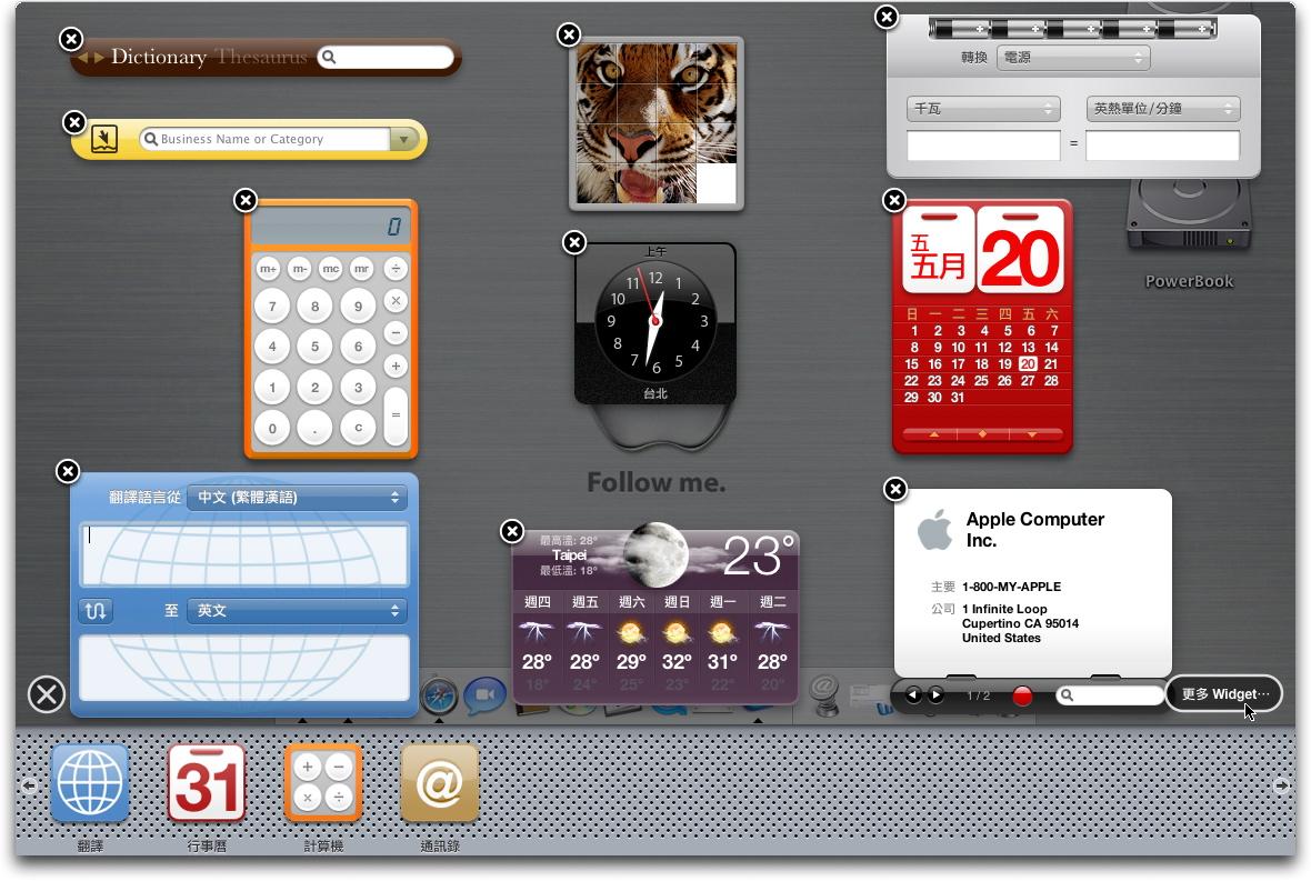 Dashboard003.jpg