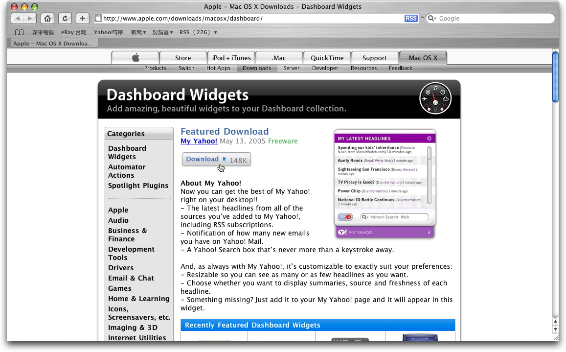 Dashboard004.jpg
