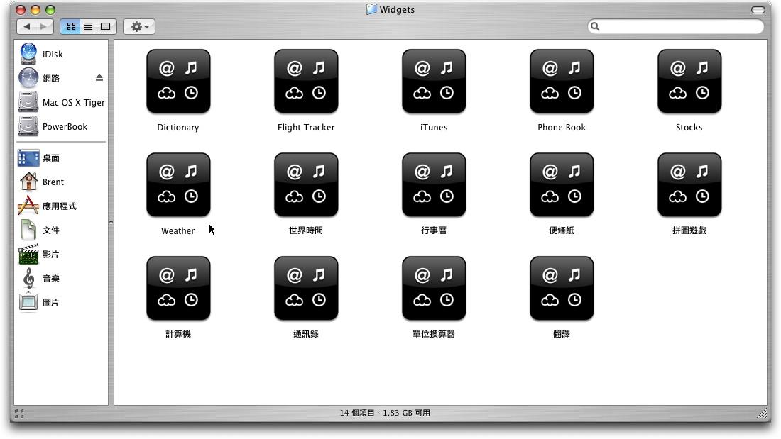 Dashboard105.jpg