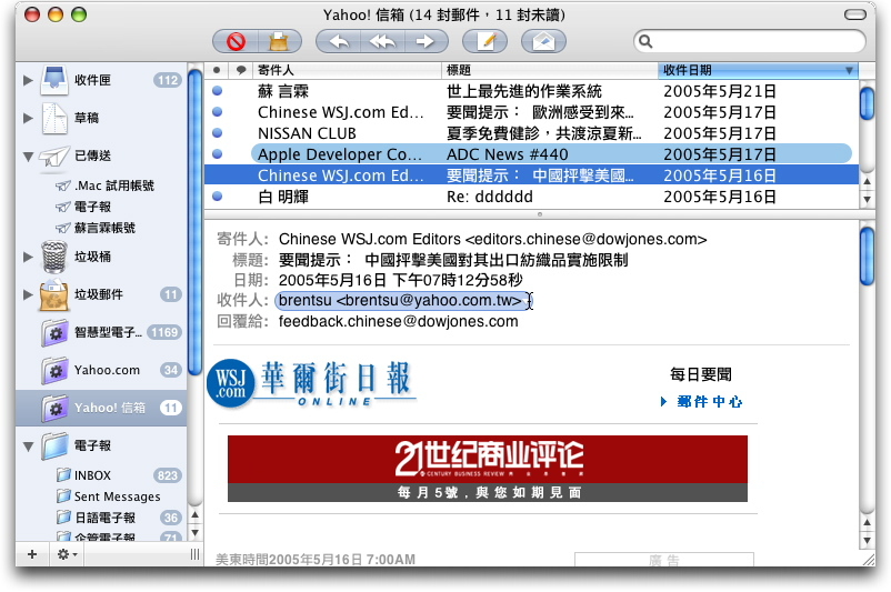 MacFreePOPs007.jpg