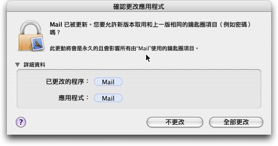 Mail001.jpg
