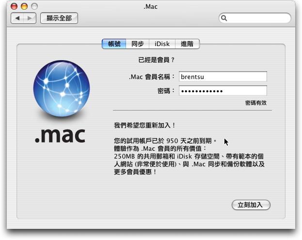 Mail003a.jpg