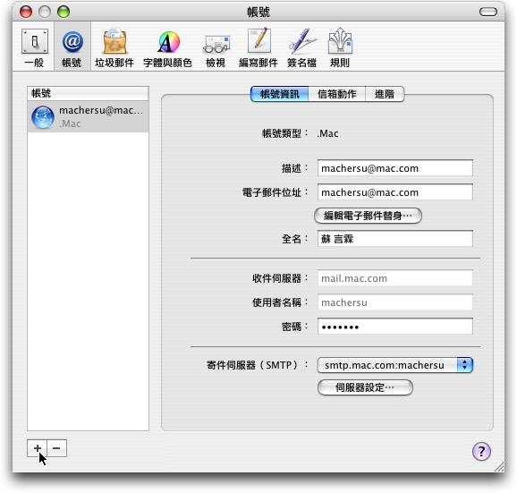 Mail005.jpg