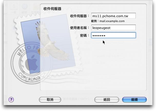 Mail007.jpg
